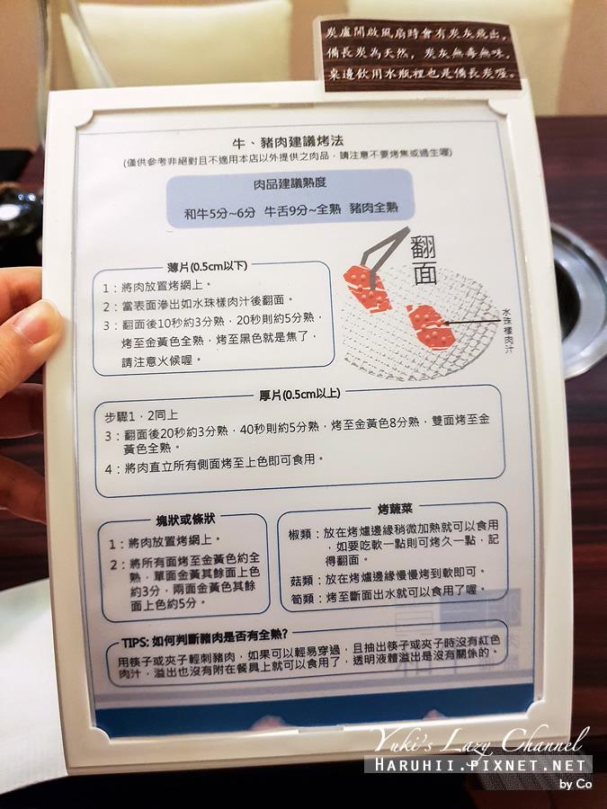 貴一郎燒肉御膳11.jpg