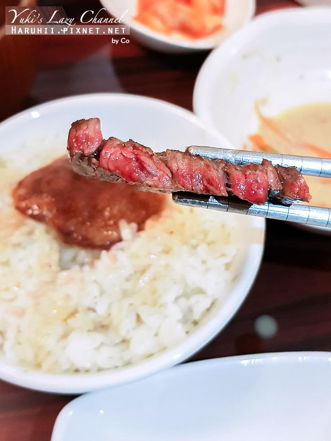 貴一郎燒肉御膳23.jpg