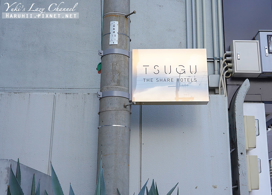 京都三条屋共用飯店THE SHARE HOTELS TSUGU Kyoto Sanjo6.jpg