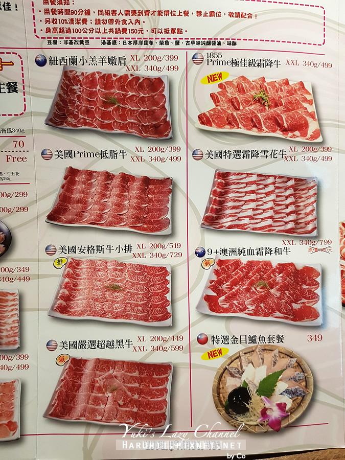 肉多多火鍋 古亭旗艦店02.jpg