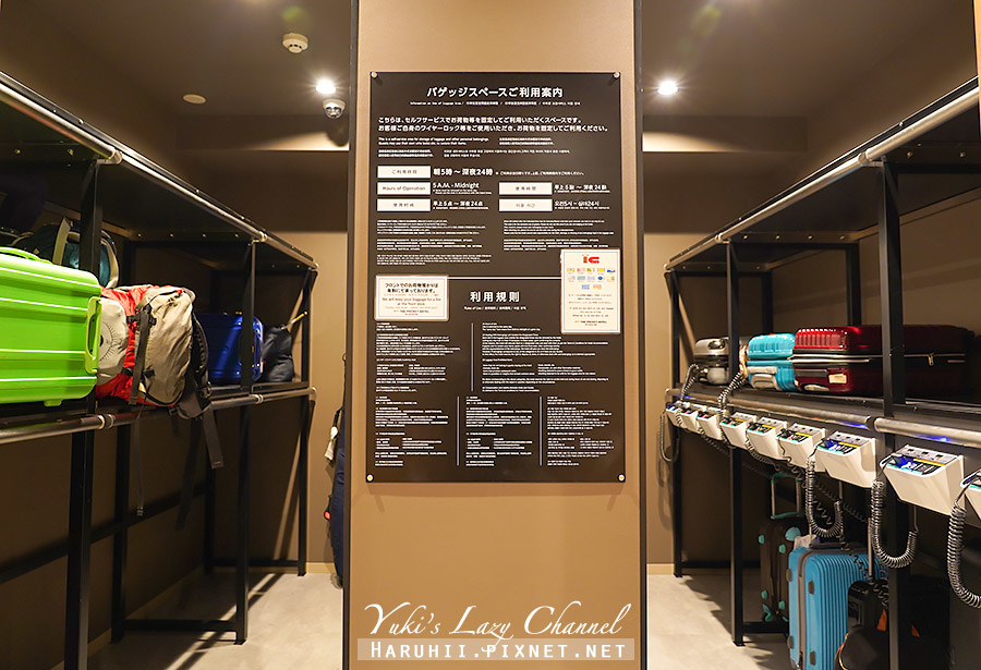 THE POCKET HOTEL Kyoto Shijo Karasuma京都四条烏丸口袋飯店9.jpg
