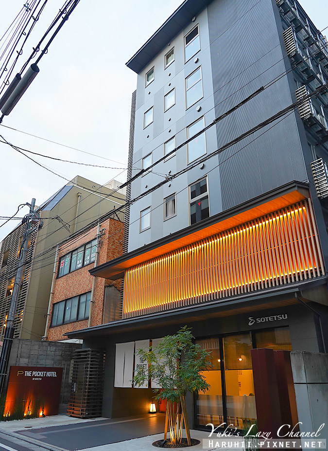THE POCKET HOTEL Kyoto Shijo Karasuma京都四条烏丸口袋飯店1.jpg