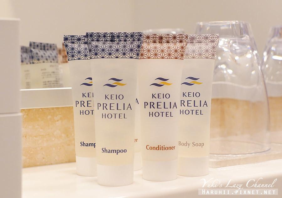京都烏丸五条京王普雷利亞飯店Keio Prelia Hotel Kyoto Karasuma Gojo24.jpg
