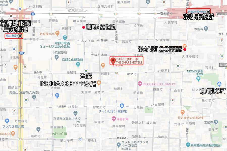 京都三条屋共用飯店THE SHARE HOTELS TSUGU Kyoto Sanjo map.jpg