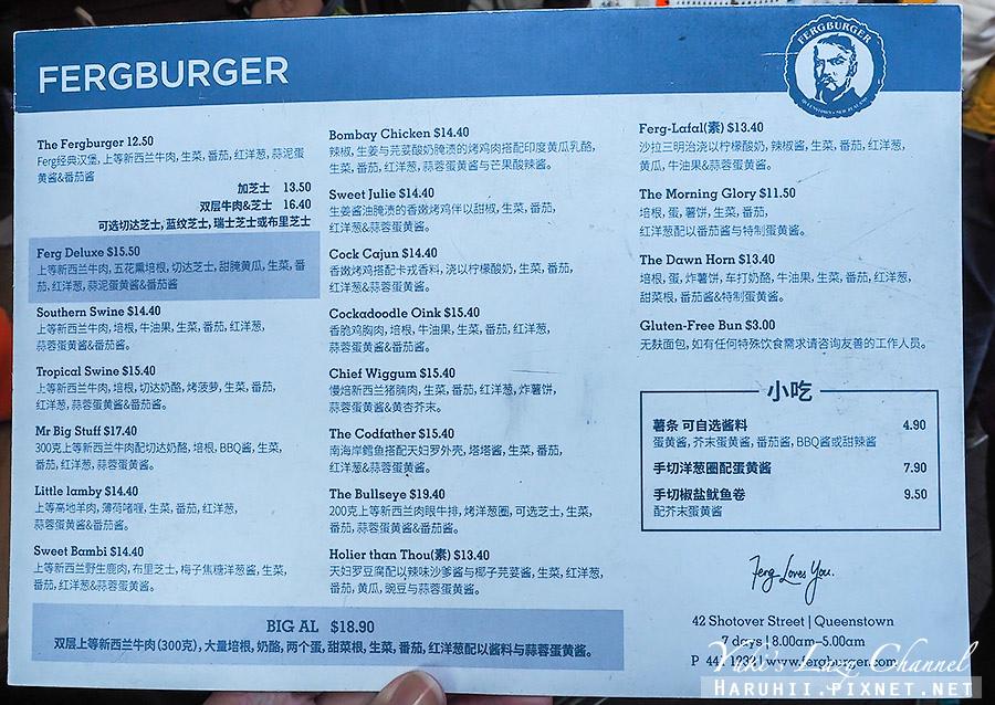皇后鎮必吃漢堡Fergburger2.jpg