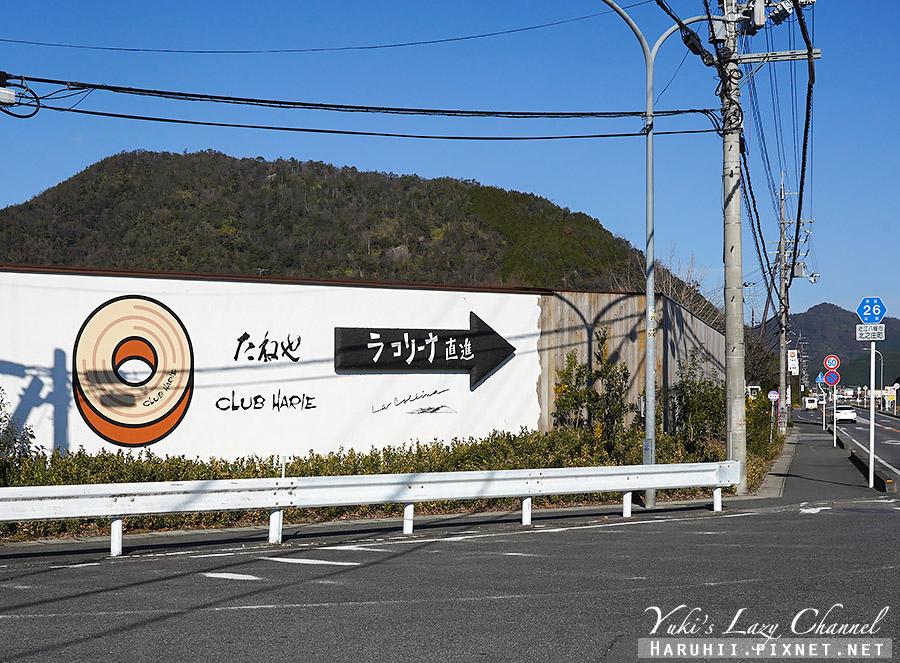 近江八幡La Collina CLUB HARIE年輪蛋糕1.jpg
