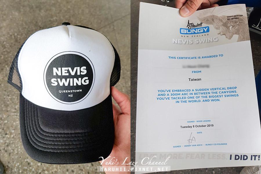 皇后鎮高空盪鞦韆Nevis Swing皇后鎮峽谷鞦韆20.jpg