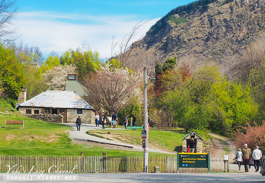 箭鎮Arrowtown.jpg