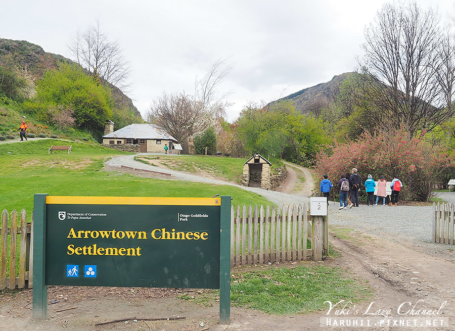 箭鎮Arrowtown1.jpg