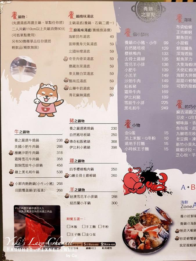 養鍋台北店09.jpg