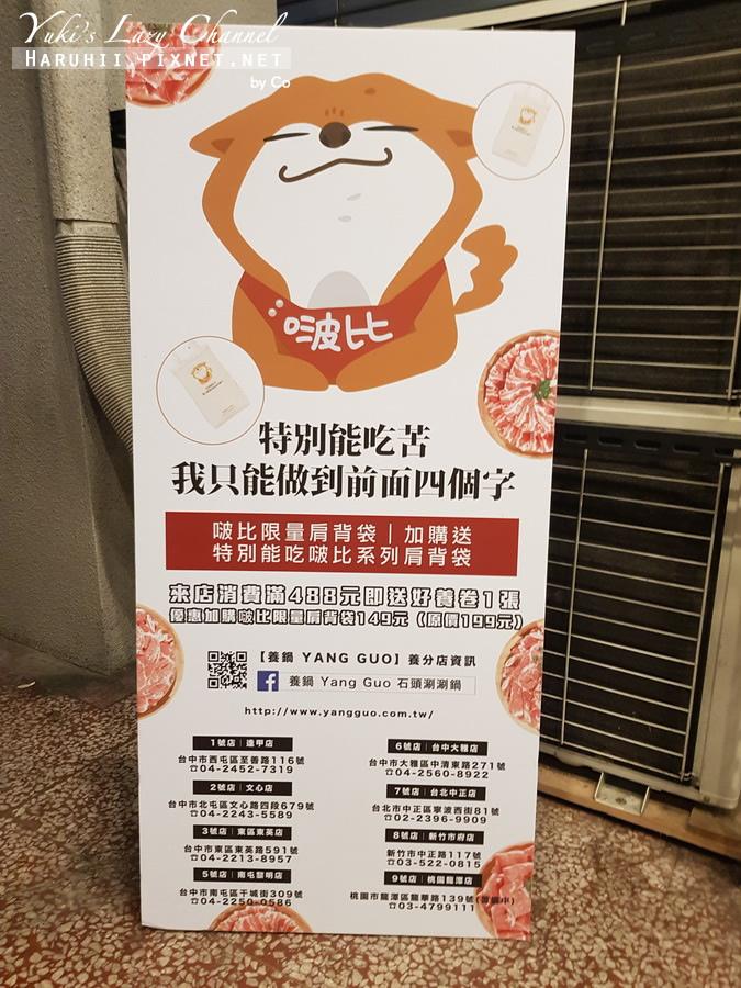 養鍋台北店23.jpg