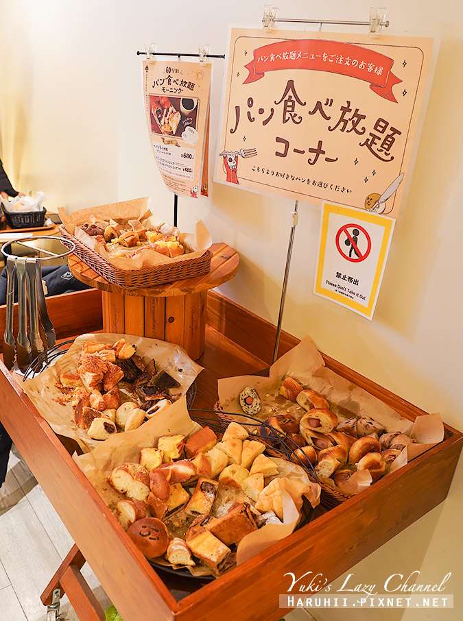 京都HEART BREAD ANTIQUE早餐麵包吃到飽18.jpg