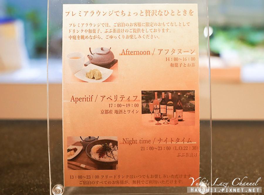 京都站前里士滿高級飯店Richmond Hotel Premier Kyoto Ekimae8.jpg
