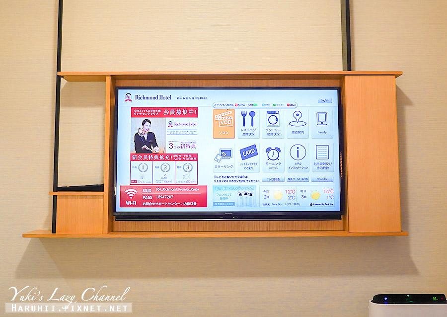 京都站前里士滿高級飯店Richmond Hotel Premier Kyoto Ekimae35.jpg