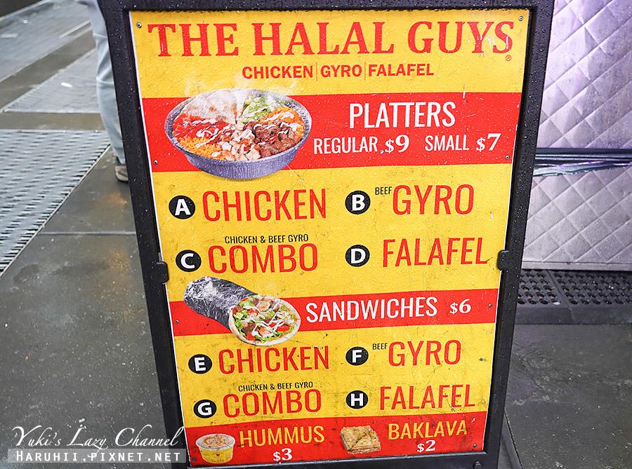 紐約最強餐車美食The Halal Guys4.jpg