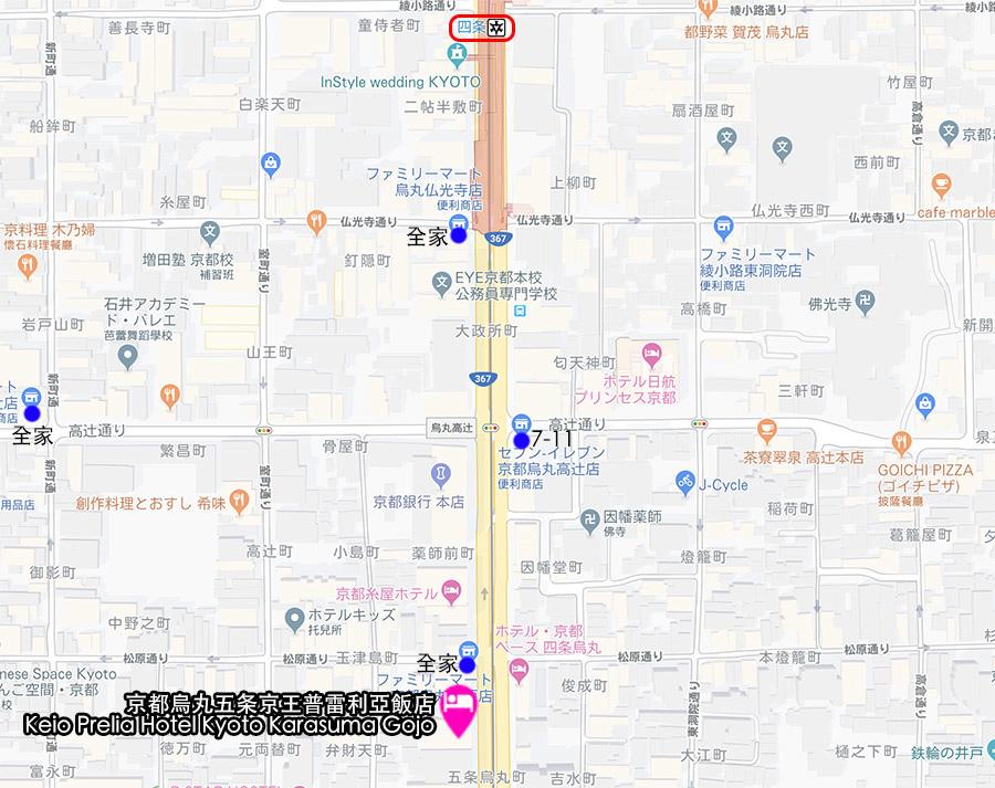 京都烏丸五条京王普雷利亞飯店Keio Prelia Hotel Kyoto Karasuma Gojo map.jpg