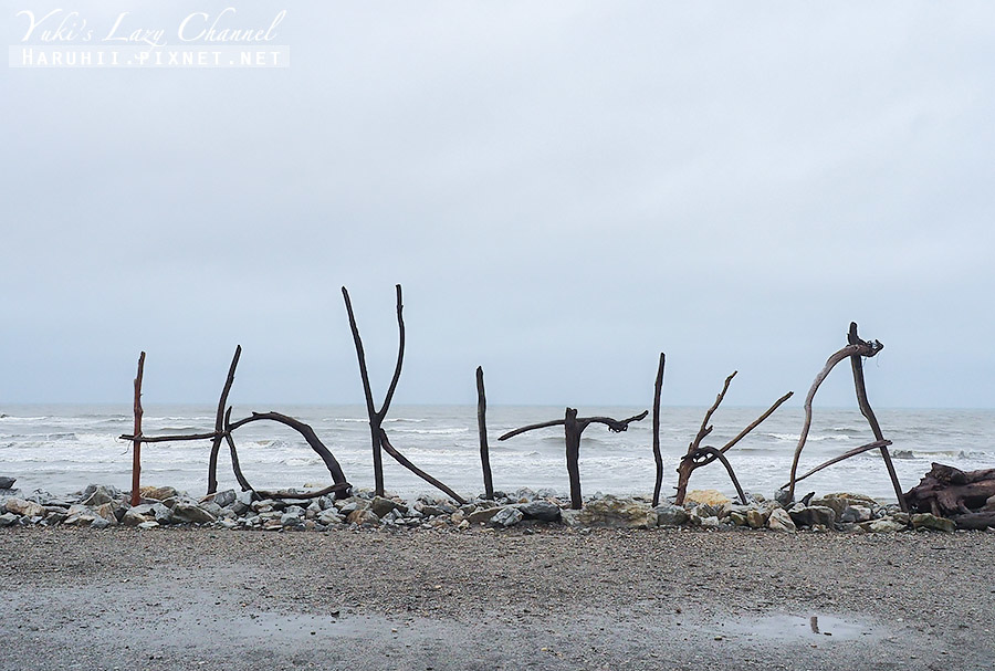Hokitika Beach Sign.jpg