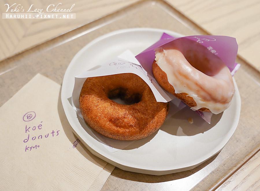 koe donuts kyoto27.jpg