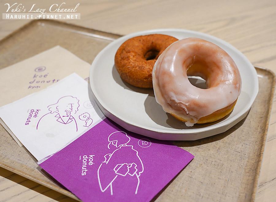 koe donuts kyoto28.jpg