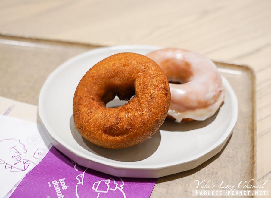 koe donuts kyoto30.jpg