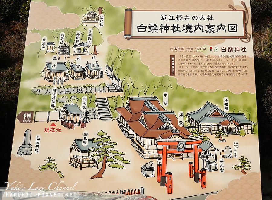 白鬚神社白髭神社17.jpg