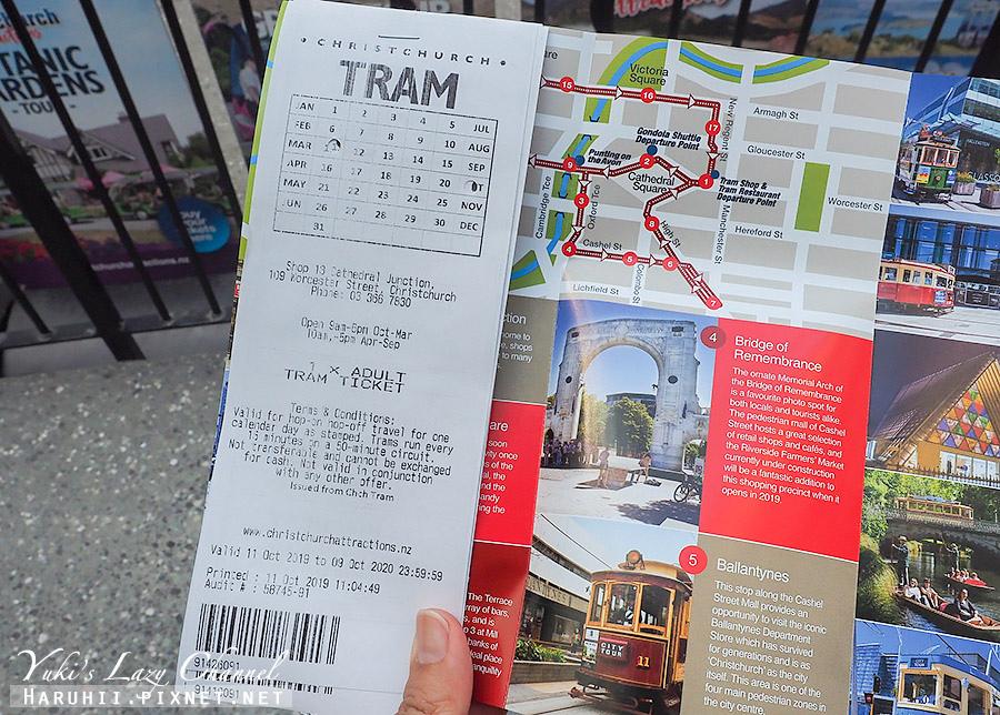 基督城觀光電車Christchurch Tramway5.jpg
