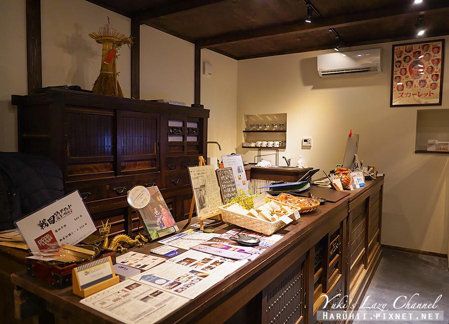 近江八幡住宿推薦Machiya Inn Omihachiman.jpg