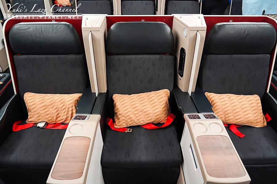 土航商務艙土耳其航空777商務艙TK85馬尼拉伊斯坦堡5.jpg