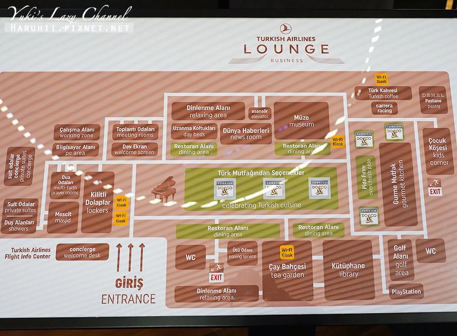 伊斯坦堡機場貴賓室土航商務貴賓室IST TK Business Lounge4.jpg