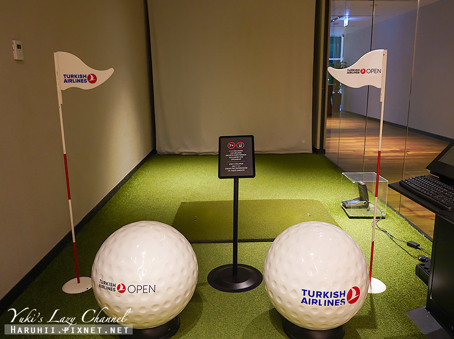 伊斯坦堡機場貴賓室土航商務貴賓室IST TK Business Lounge15.jpg