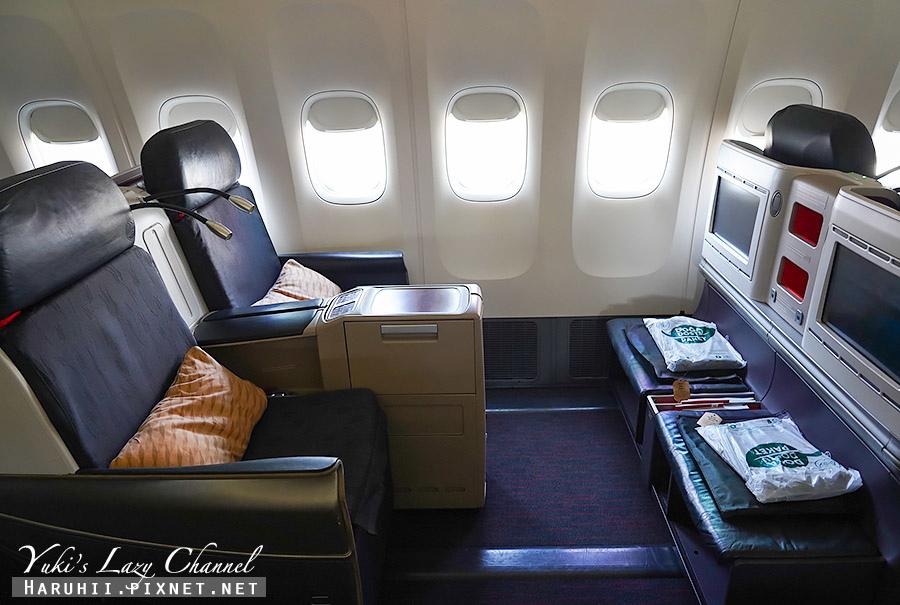 土航商務艙土耳其航空777商務艙TK79伊斯坦堡舊金山2.jpg