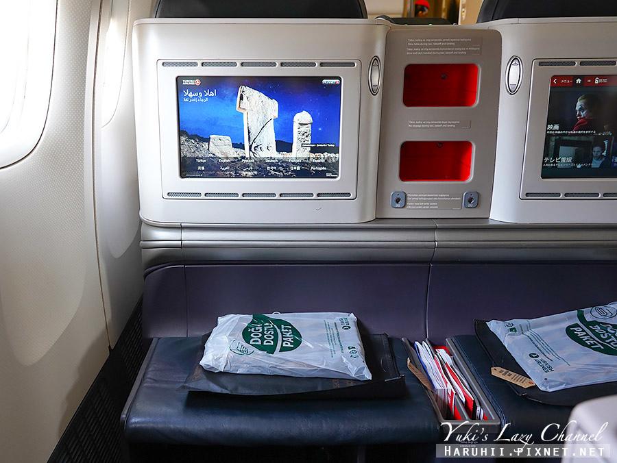 土航商務艙土耳其航空777商務艙TK79伊斯坦堡舊金山5.jpg