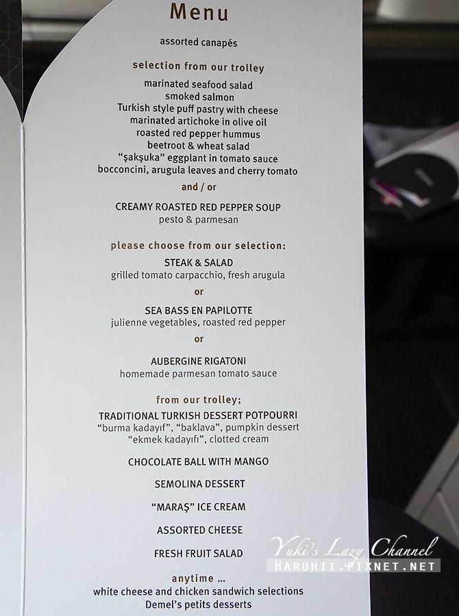 土航商務艙土耳其航空777商務艙TK79伊斯坦堡舊金山20.jpg
