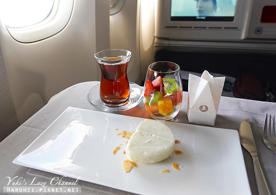 土航商務艙土耳其航空777商務艙TK79伊斯坦堡舊金山35.jpg