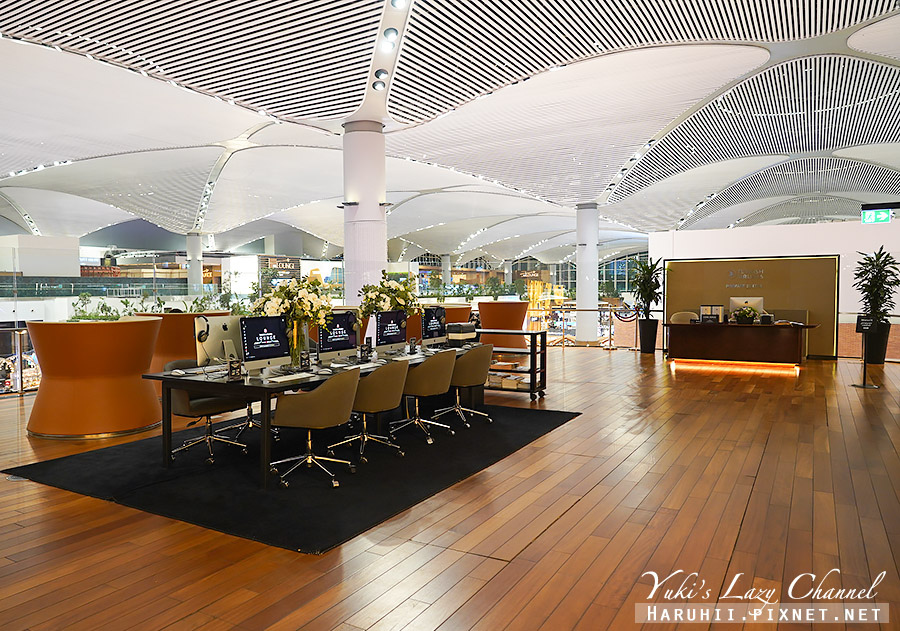 Turkish Airlines Lounge Miles&Smiles1.jpg