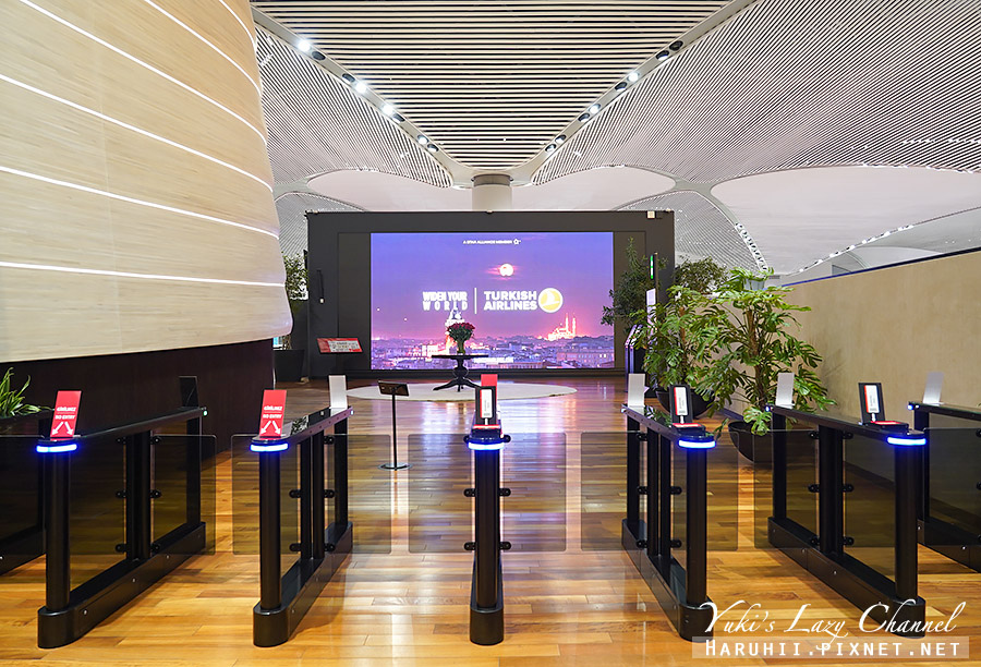 Turkish Airlines Lounge Miles&Smiles7.jpg