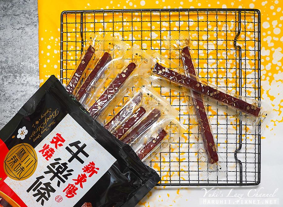 新東陽線上購物宅配17.jpg