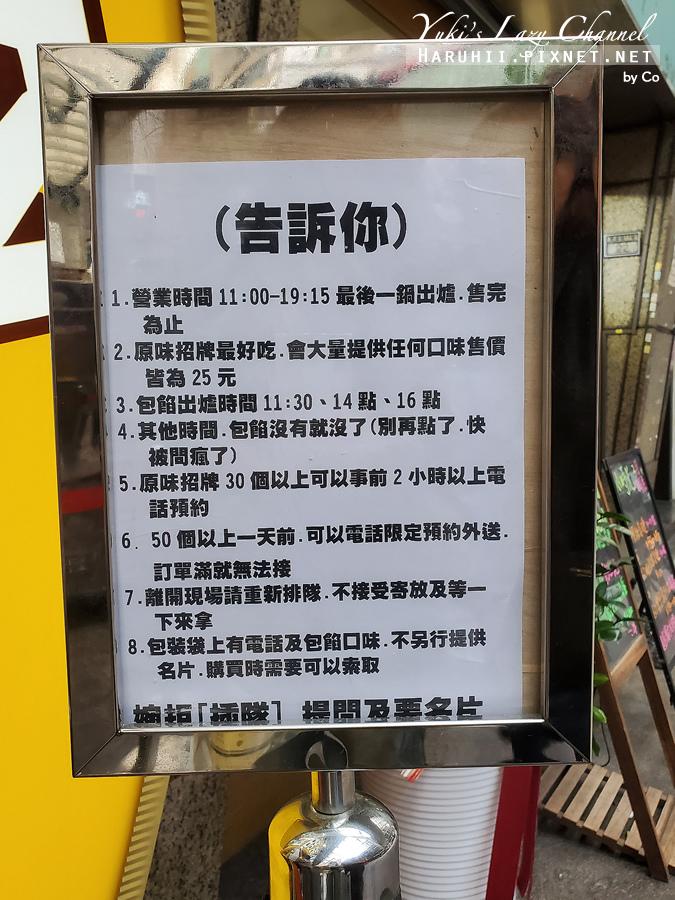 台灣人ㄟ脆皮鮮奶甜甜圈05.jpg