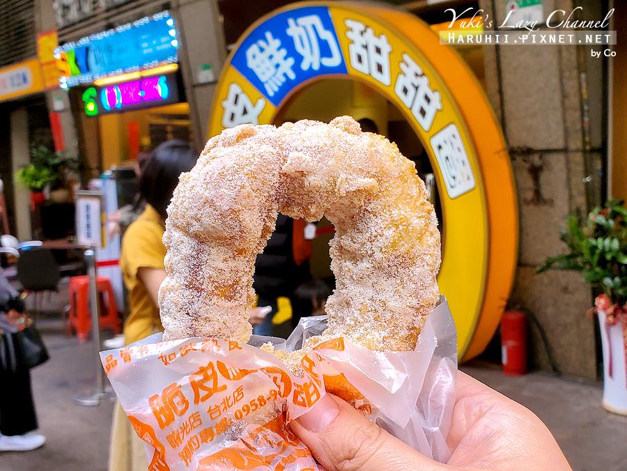 台灣人ㄟ脆皮鮮奶甜甜圈01.jpg