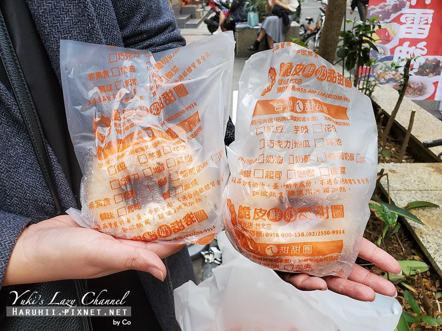 台灣人ㄟ脆皮鮮奶甜甜圈06.jpg