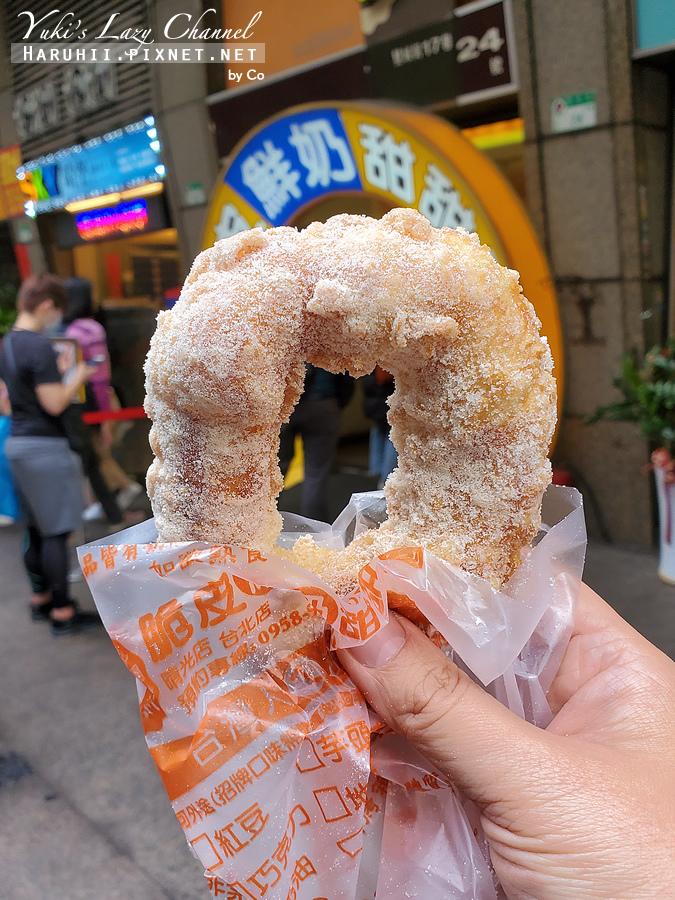 台灣人ㄟ脆皮鮮奶甜甜圈07.jpg