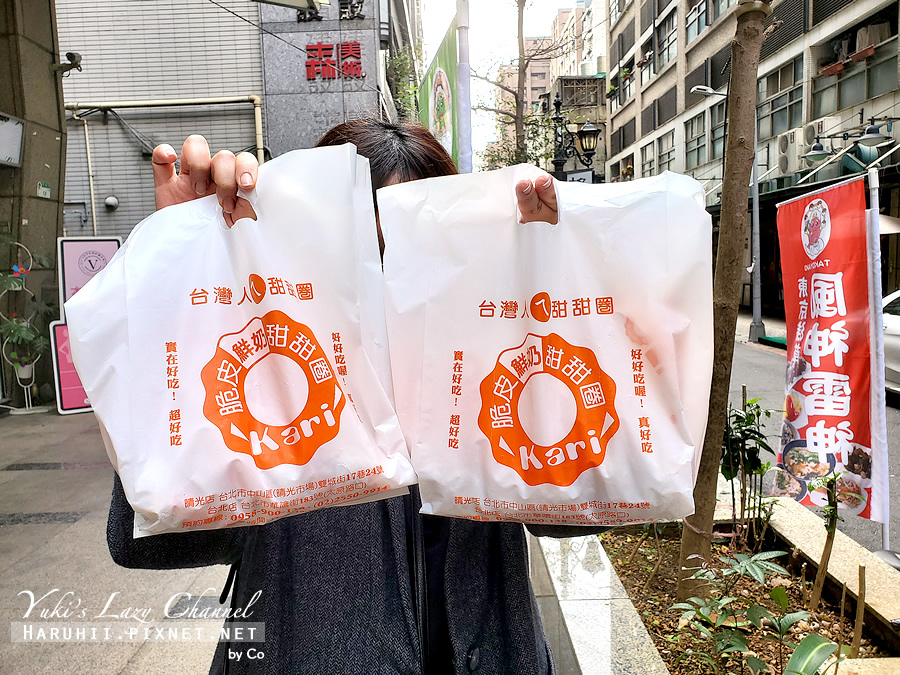 台灣人ㄟ脆皮鮮奶甜甜圈15.jpg