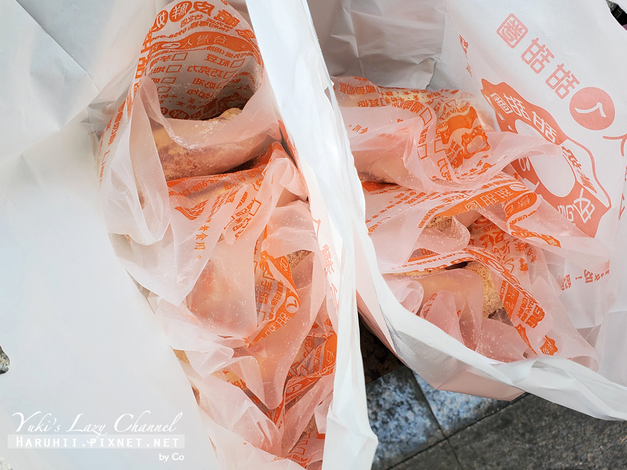 台灣人ㄟ脆皮鮮奶甜甜圈16.jpg