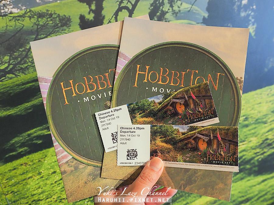 魔戒哈比屯Hobbiton4.jpg
