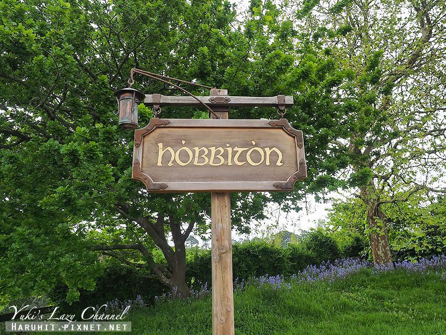 魔戒哈比屯Hobbiton10.jpg