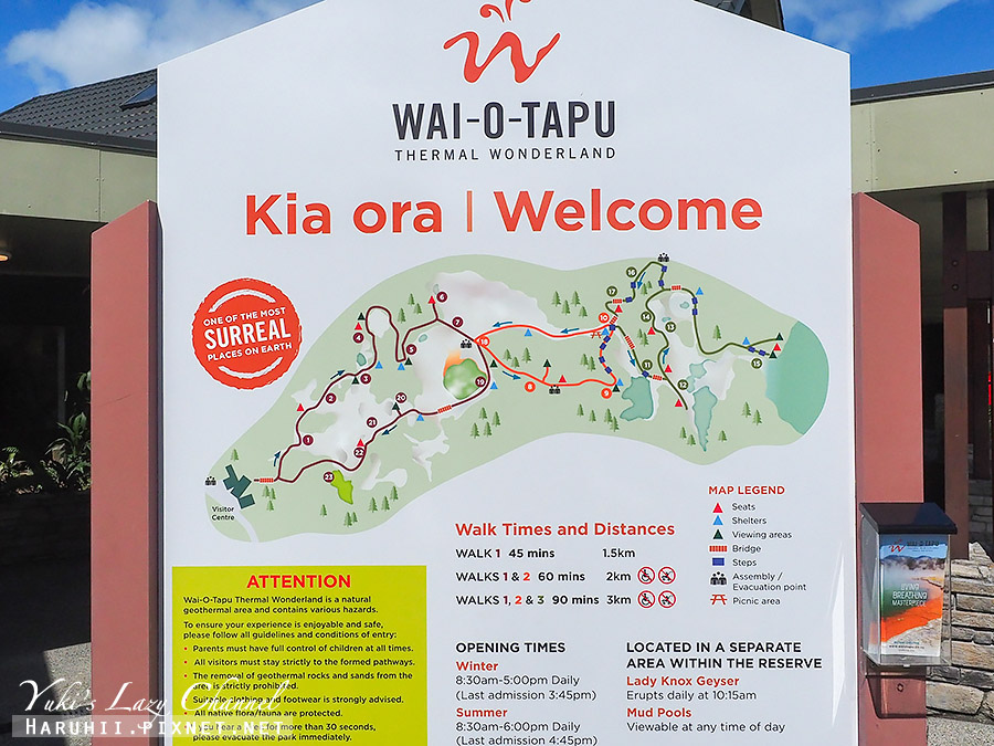 羅托魯瓦Wai-O-Tapu懷奧塔普地熱世界2.jpg