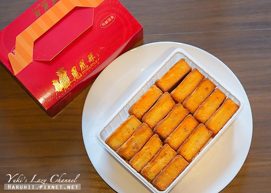 小潘鳳梨酥鳳凰酥15.jpg