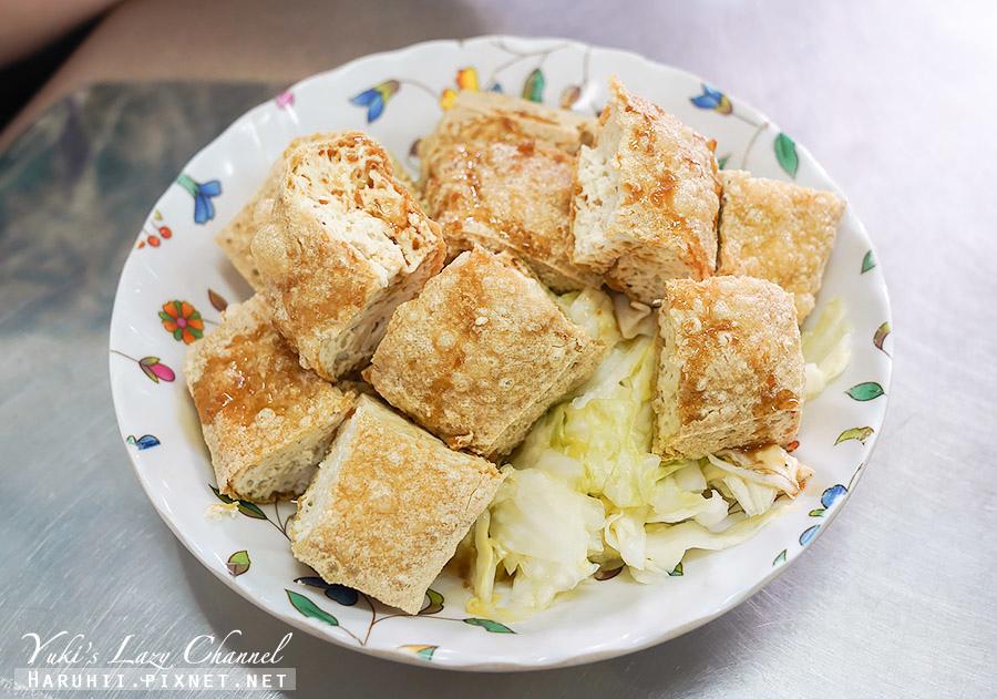 後港臭豆腐3.jpg