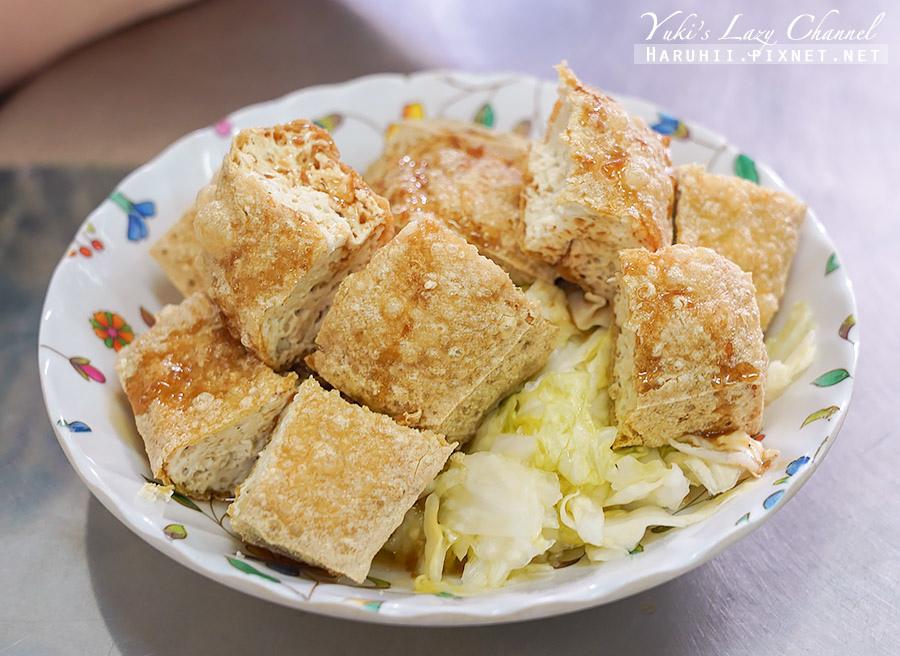 後港臭豆腐4.jpg