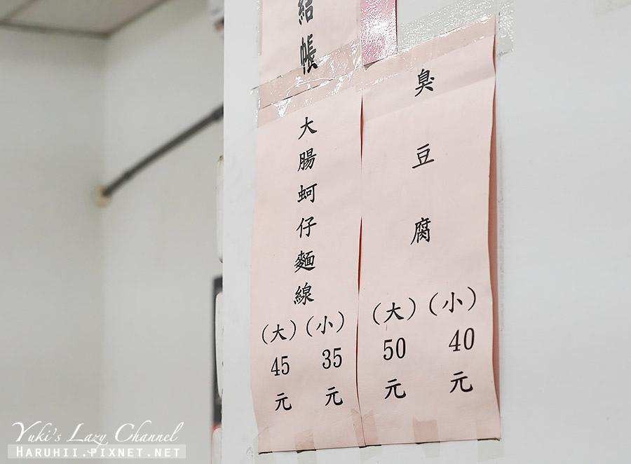 後港臭豆腐12.jpg